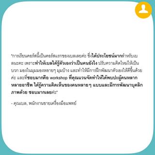 self-confidence testimonials.012.png