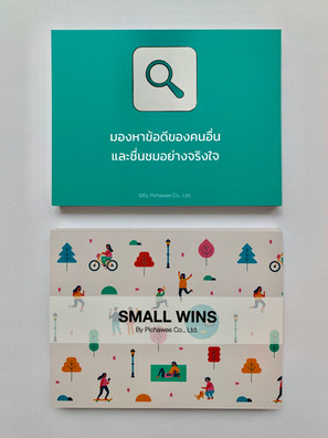 Small wins card