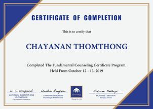 Certification - SAMPLE.png
