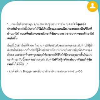 self-confidence testimonials.003.png