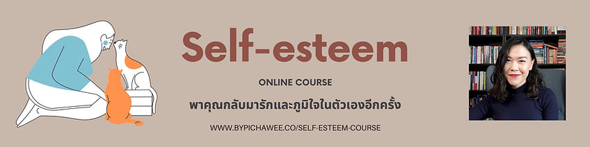 self-esteem course cover blog page.jpg