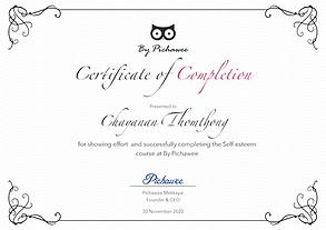 Self-esteem certificate sample - s.png
