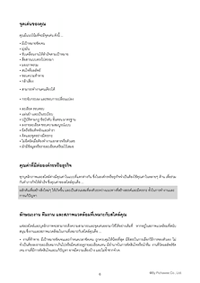 DISC Assessment report - sample_Page_7.p