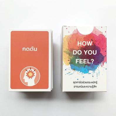 How do you feel card
