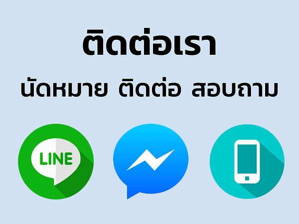 contact photo.001.jpeg