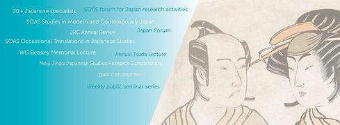 Japan Research Centre.jpg