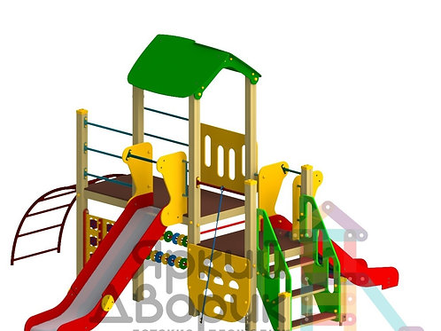 Д 302 Детский игровой комплекс Н=900; 1200