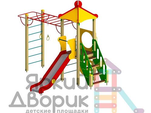 Д 103 Детский игровой комплекс Н=1200