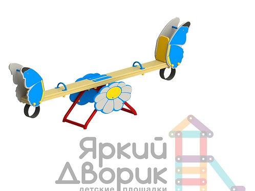"""И 302 Качалка-балансир """"Бабочка"""""""