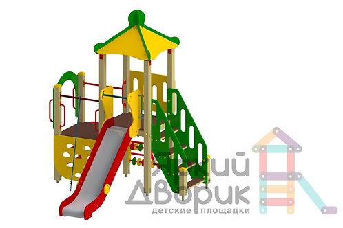 Д 202 Детский игровой комплекс Н=900; 1200