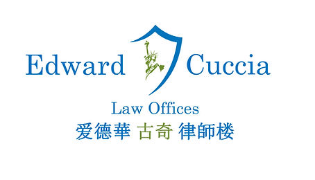 New Edward J Cuccia LOGO.jpg