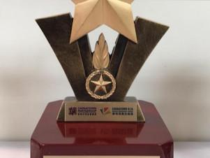 Civic Contributions Award