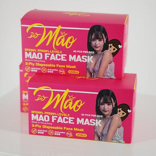 DJ Mao Face Mask (30PCS)