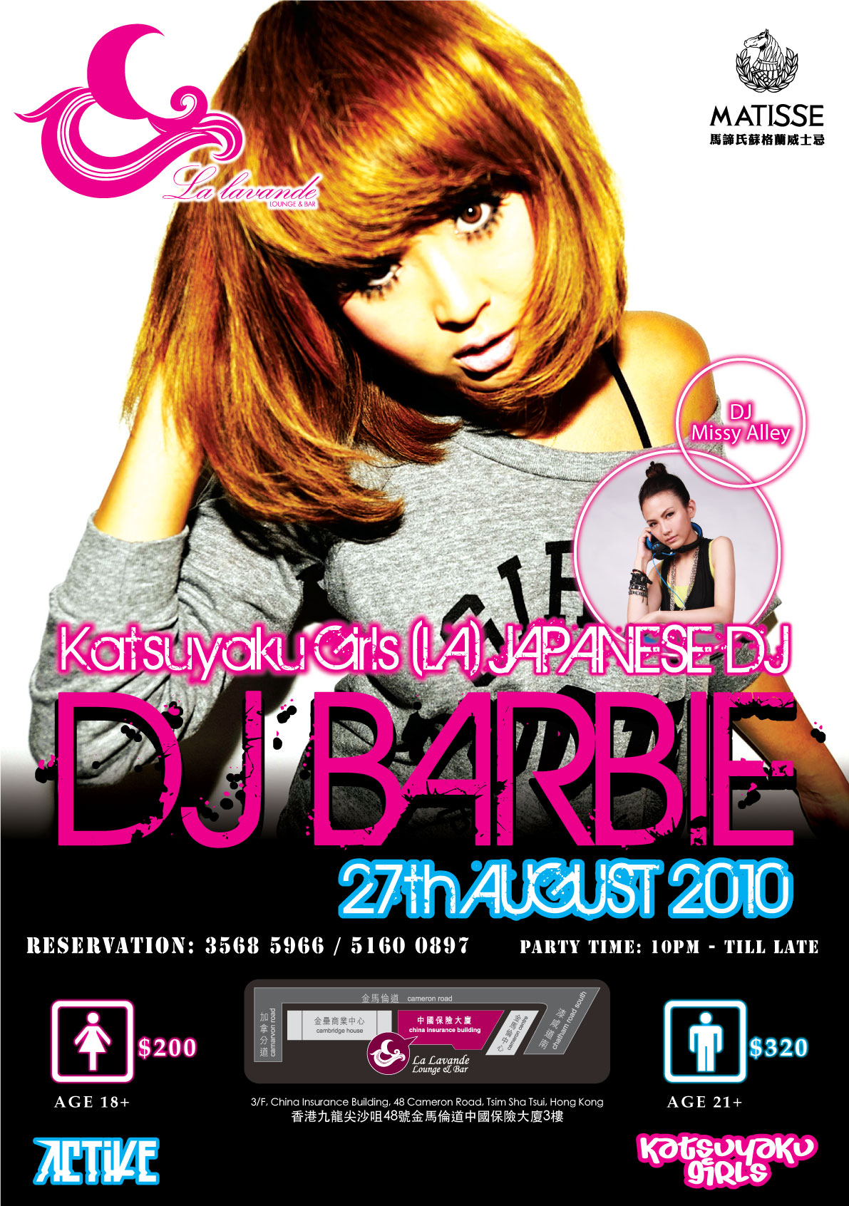DJ-Barbie.jpg