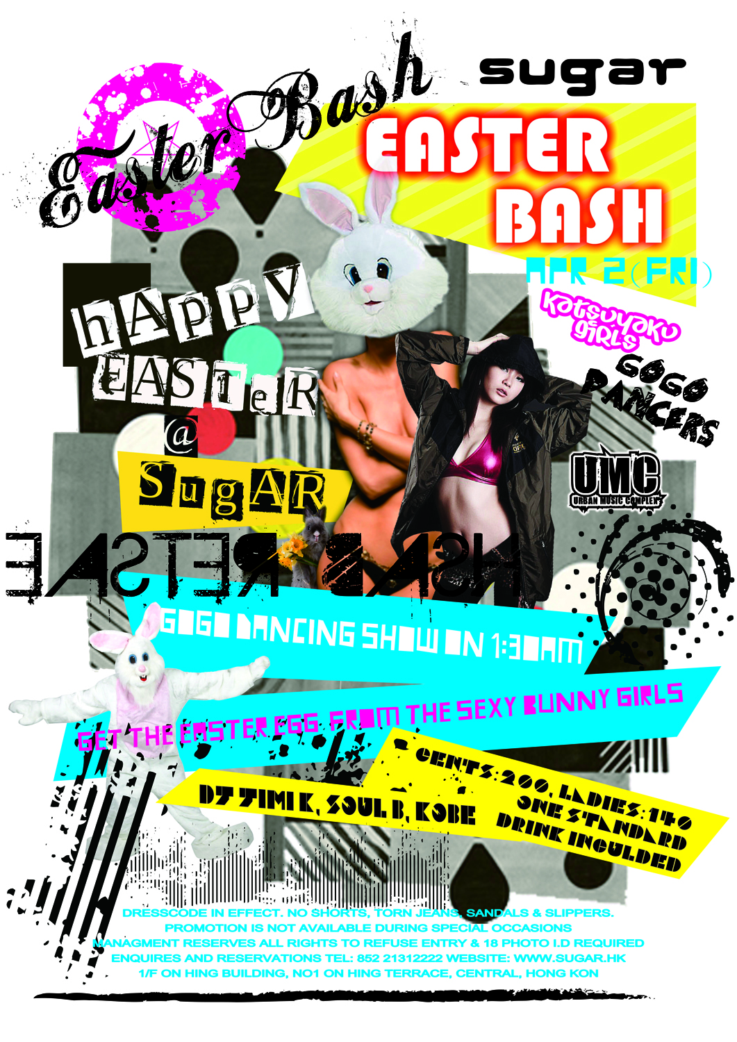 Apr 2 easter bash - final -s.jpg