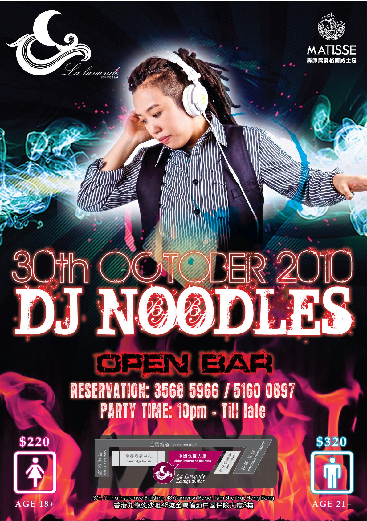 DJ-Noodies.jpg