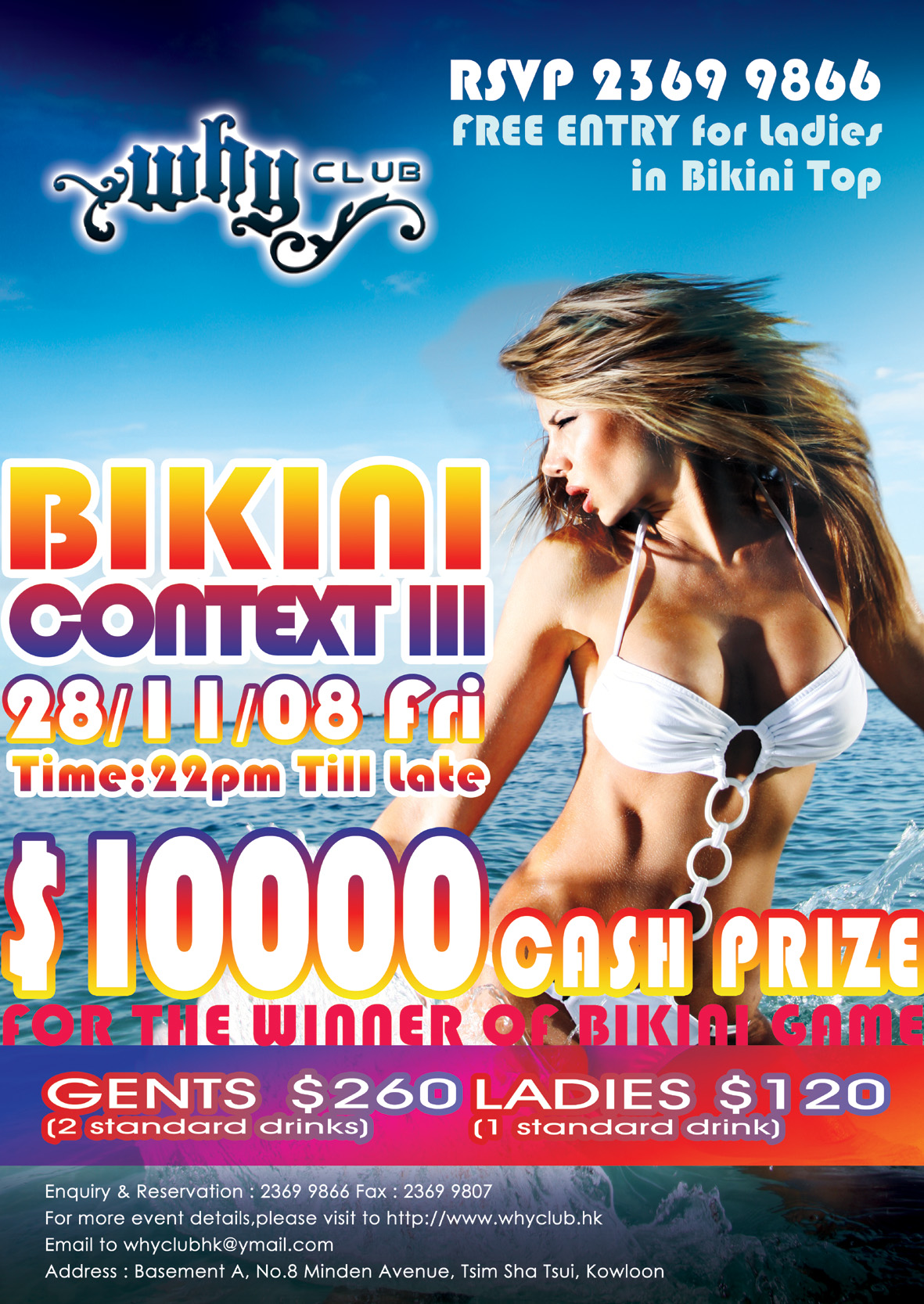 bikini context3.jpg
