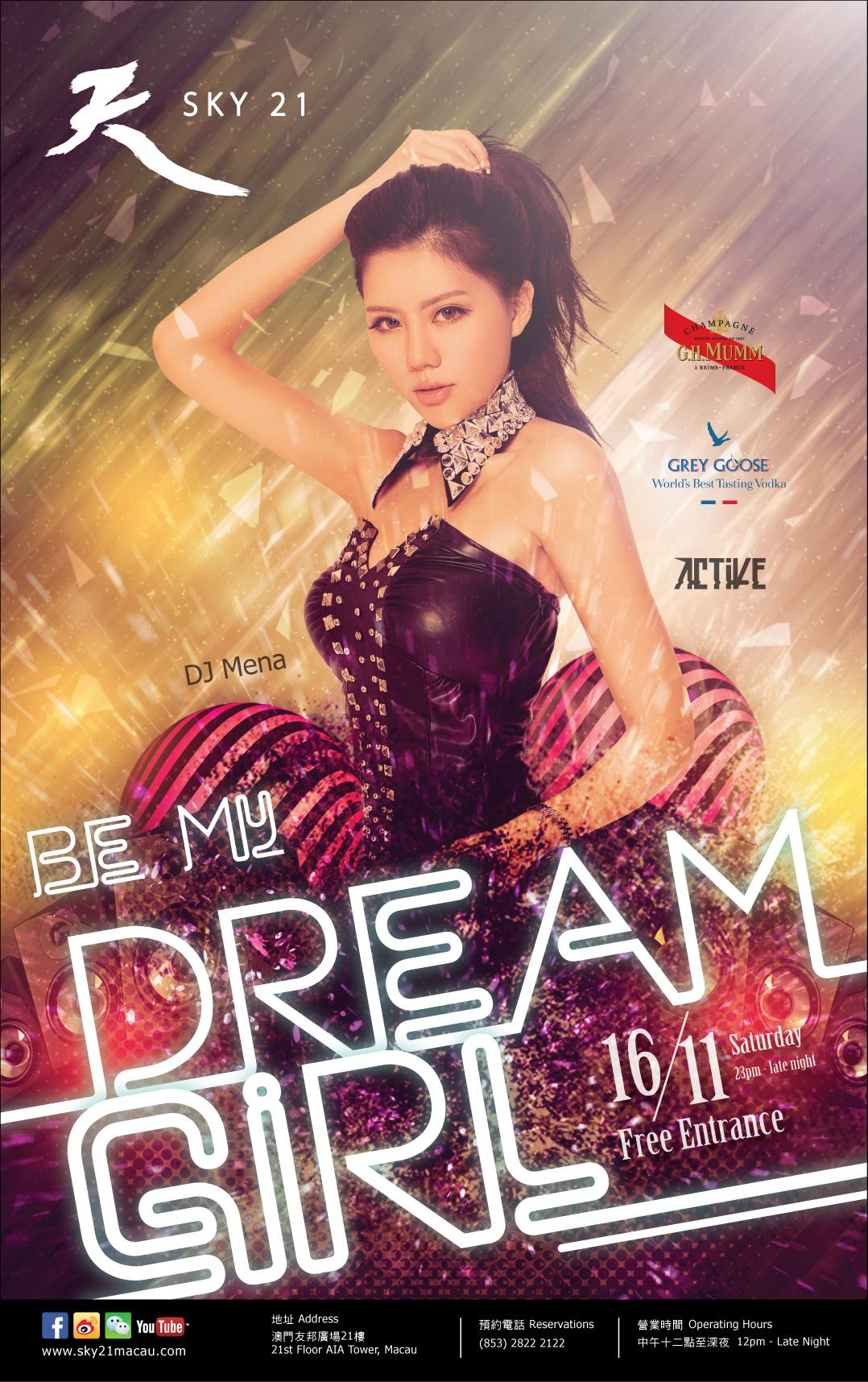 1116_DJ_Poster.jpg
