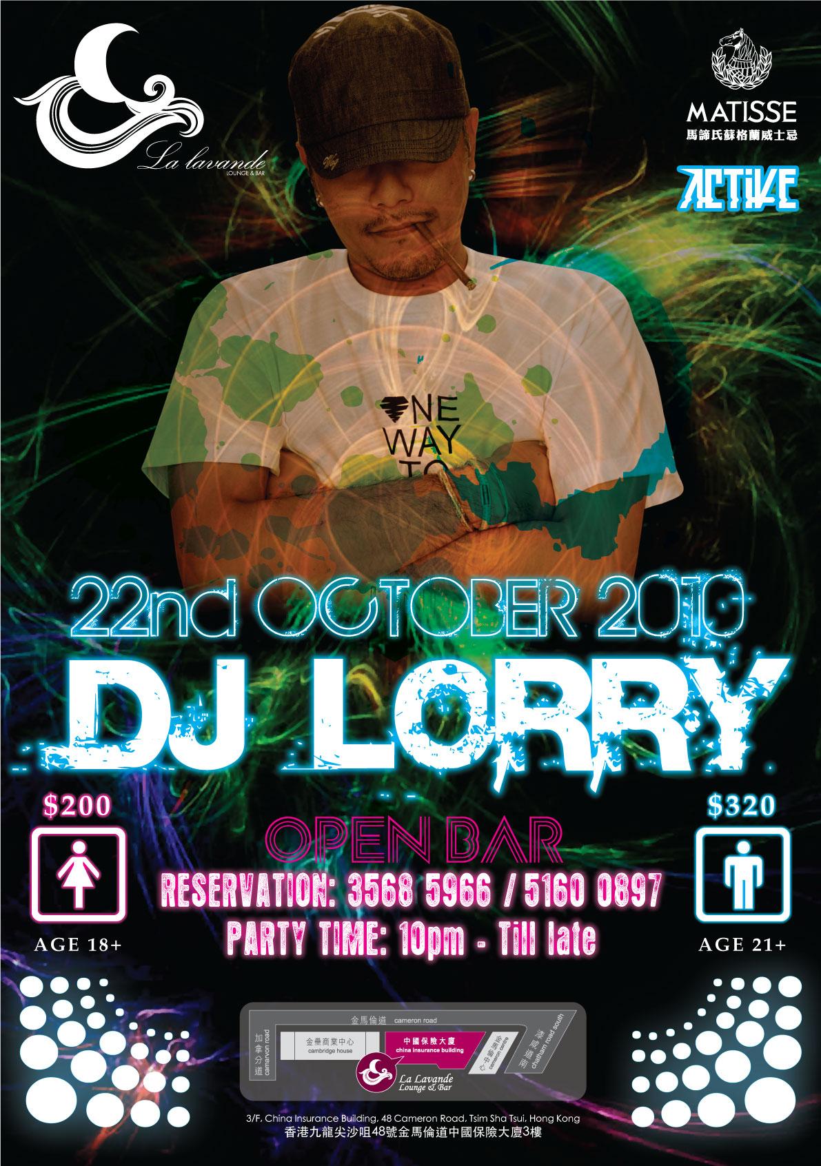 DJ-Lorry.jpg