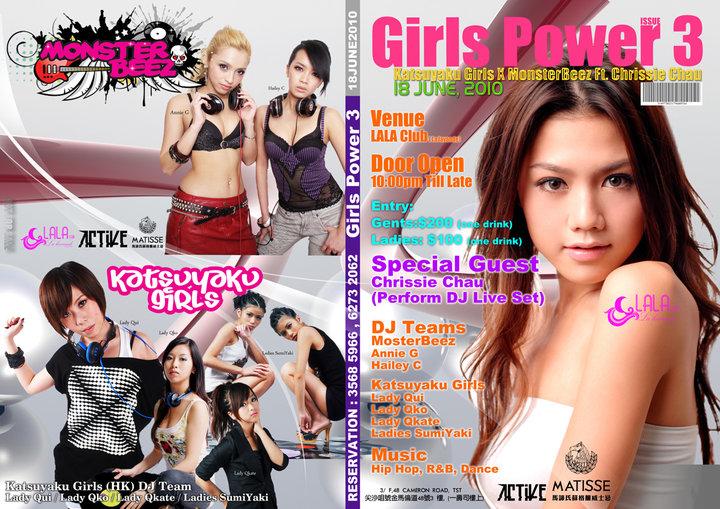 2011-08-04 22.01.52-1.jpg