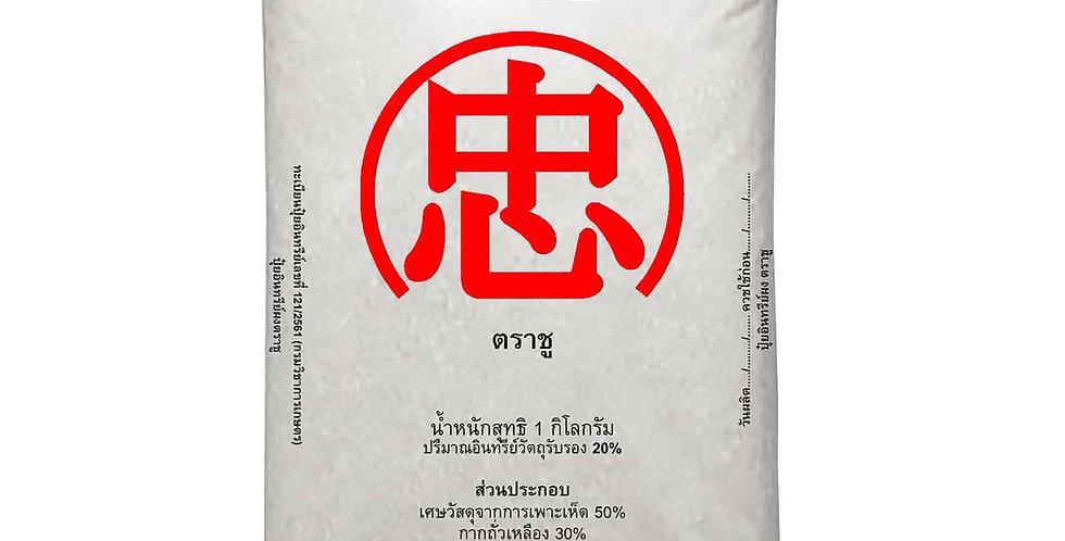 Takumi Fertilizer (1 kg)
