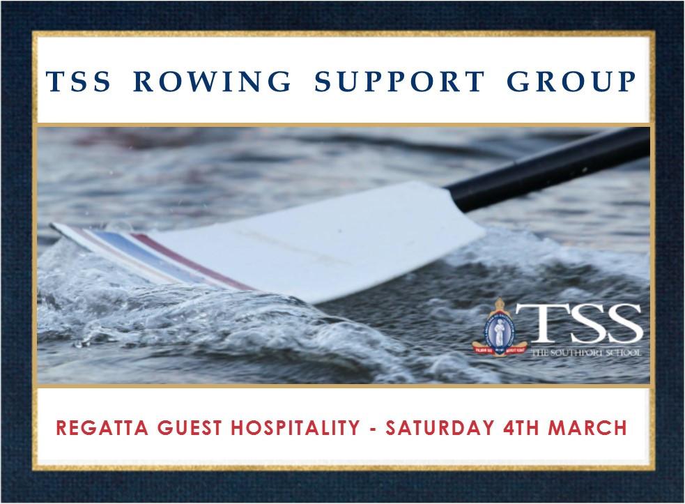 rowing lanyward side 1.jpg