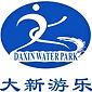 Daxin WP logo.jpg