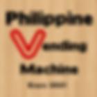 PVMExpo2021 (Original).png