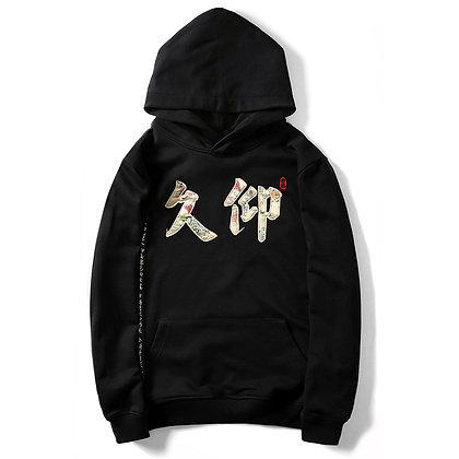 Kanji logo Hoodie