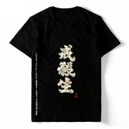 Kanji Logo Tee