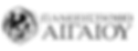 logo-aegean-gia-web-el_0_0_edited.png