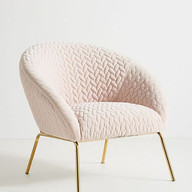 Cool Accent Chair
