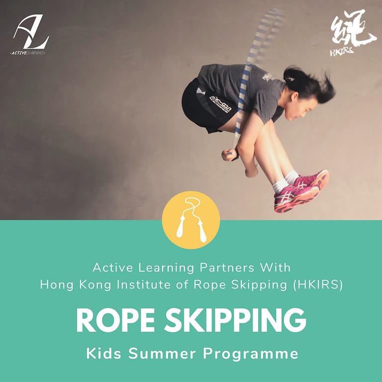 Rope Skipping Summer Program 花式跳繩暑期課程
