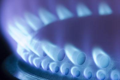 グレイスロイヤルのガス料金は地域最安値