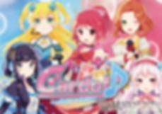 cardolbox_アートボード 1_アートボード 1.png
