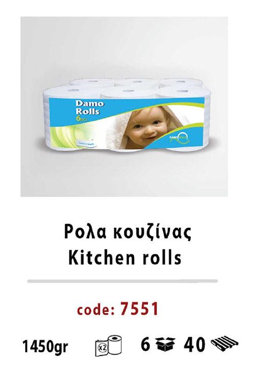 Kitchen rolls 7551