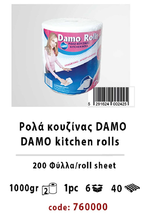 Damo Kitchen Rolls 760000