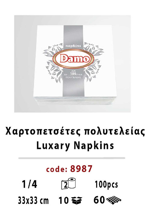 Luxary Napkins 33 x 33