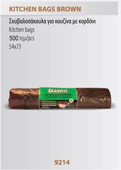 kitchen bags brown