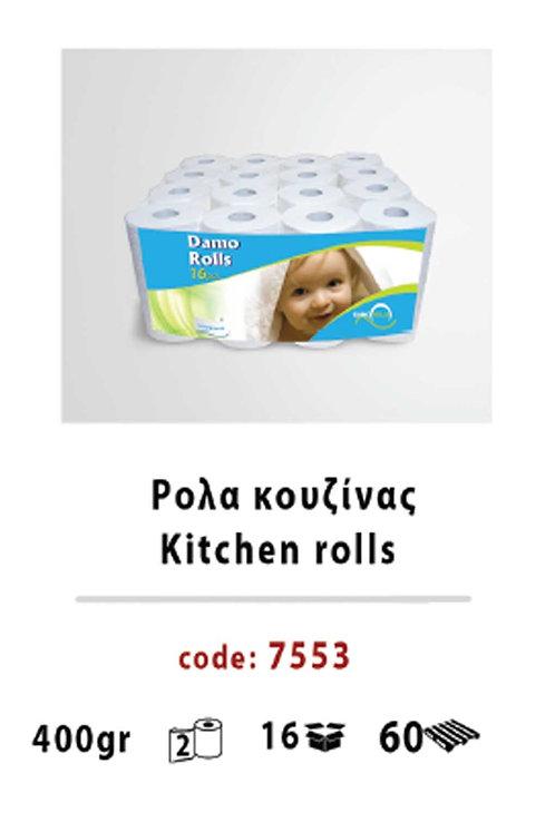 Kitchen rolls 7553