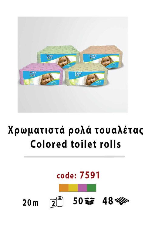 White Damo toilet rolls 7591