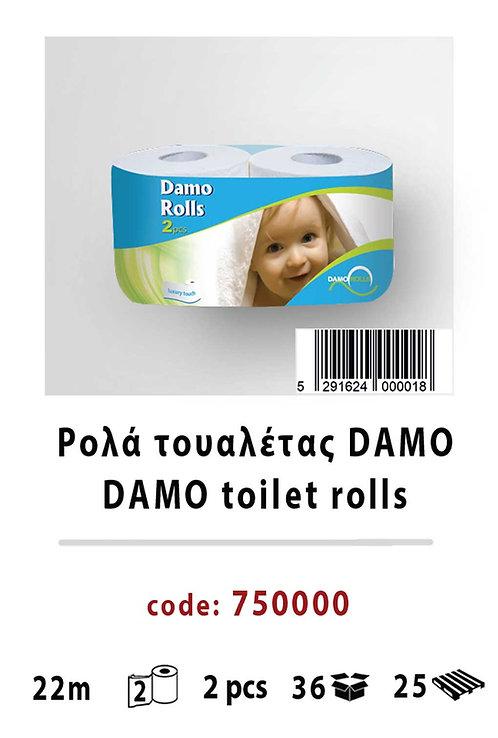 toilet rolls 7576