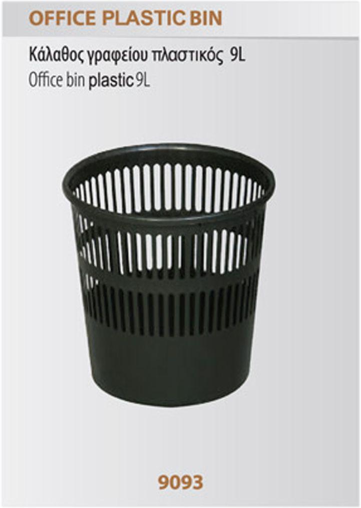 OFFICE PLASTIC BIN