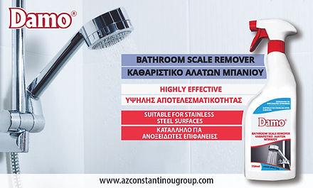 BathroomScale-13.jpg