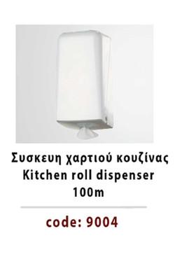 kitchen-roll-dispenser-100-m