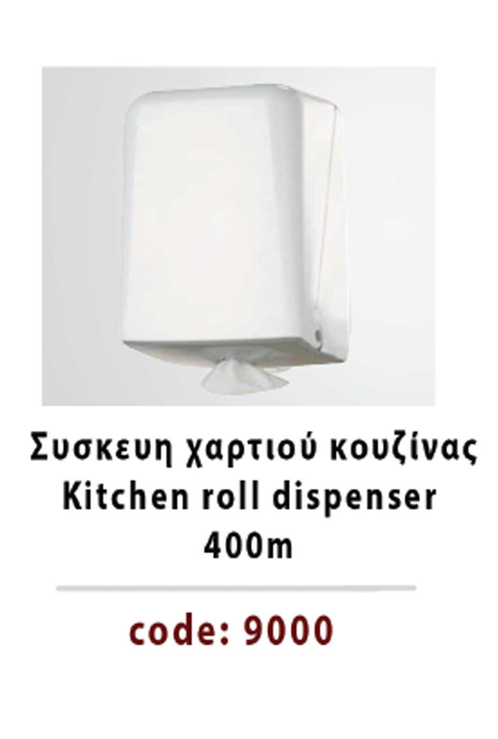 kitchen-roll-dispenser-400-m