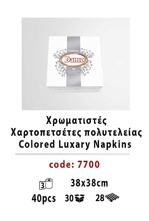 Luxary Napkins 38 x 38