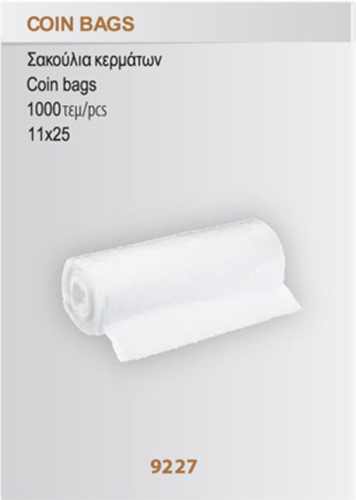 coin bags