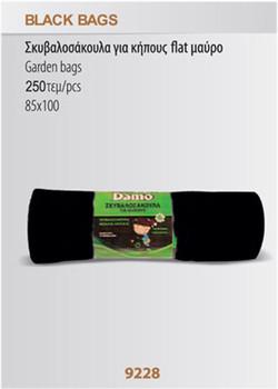 black bags garden