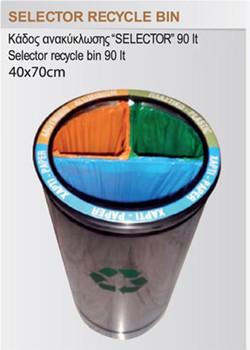 SELECTOR RECYCLE BIN